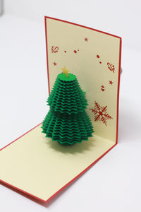 Vertical Christmas Tree