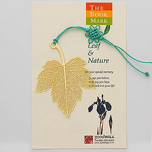 Gold-Plated Bookmark - Grape Leaf