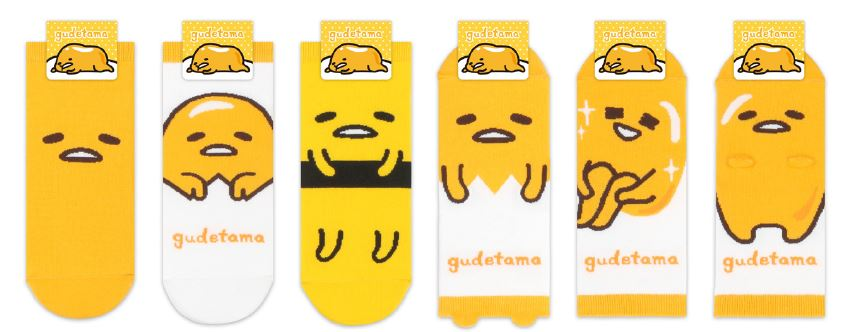 Gudetama Face Socks - Ankle