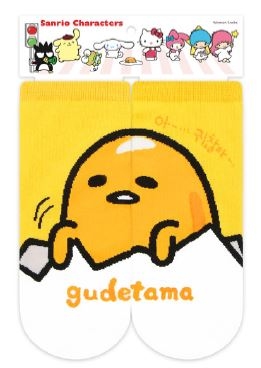 Gudetama Side by Side Socks - Ankle