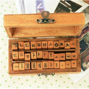 Korean Letters and Symbols Stamp Set