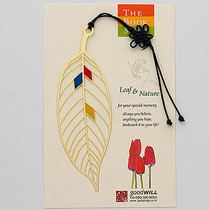 Gold-Plated Bookmark - Leaf Turnout