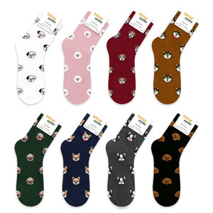 Puppy Face Patterned Socks