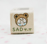 Sad Mini Stamp