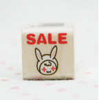 Sale Mini Stamp
