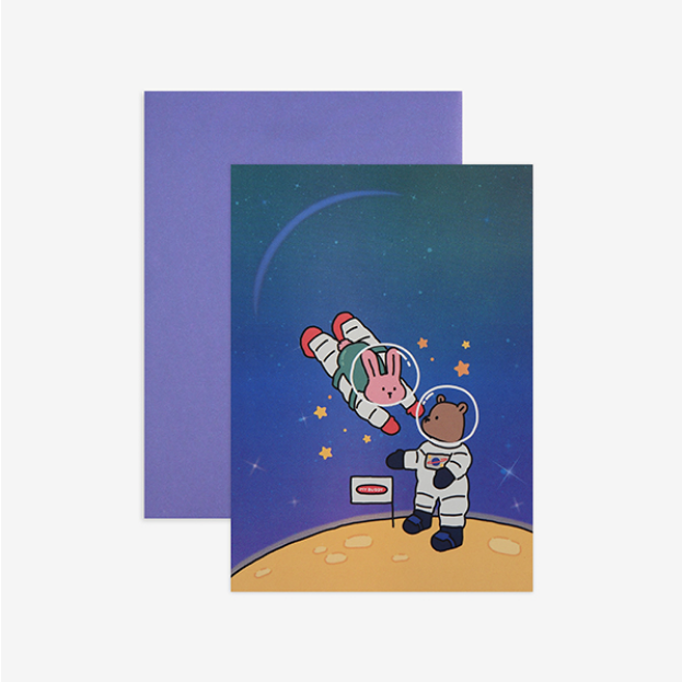 Hologram Card - 01 Universe