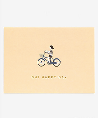 Message Card - Happy Day