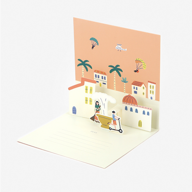 Daily Pop Up Card - 18 Village
