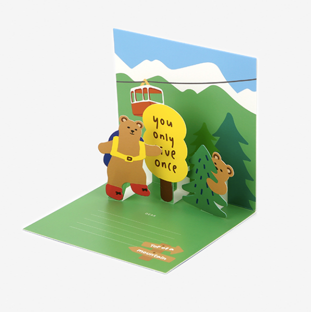 Daily Pop Up Card - 16 Bear