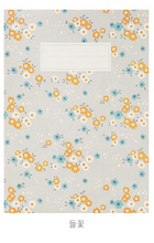 Load image into Gallery viewer, Promenade Notebook - Large (Wild Flowers)
