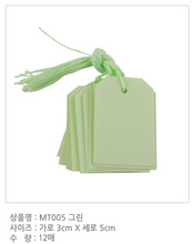 Load image into Gallery viewer, Gift Tag Set - MT500 - Green