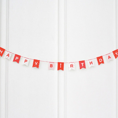 Happy Birthday Garland - Mini Red and White