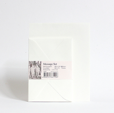 Message set - White Blank (Small)