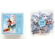 Load image into Gallery viewer, Indigo Mini Puzzle 108 Pieces - Anne of Classic Story (Blue)