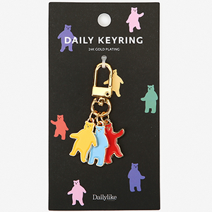 Keyring - Jelly Bear