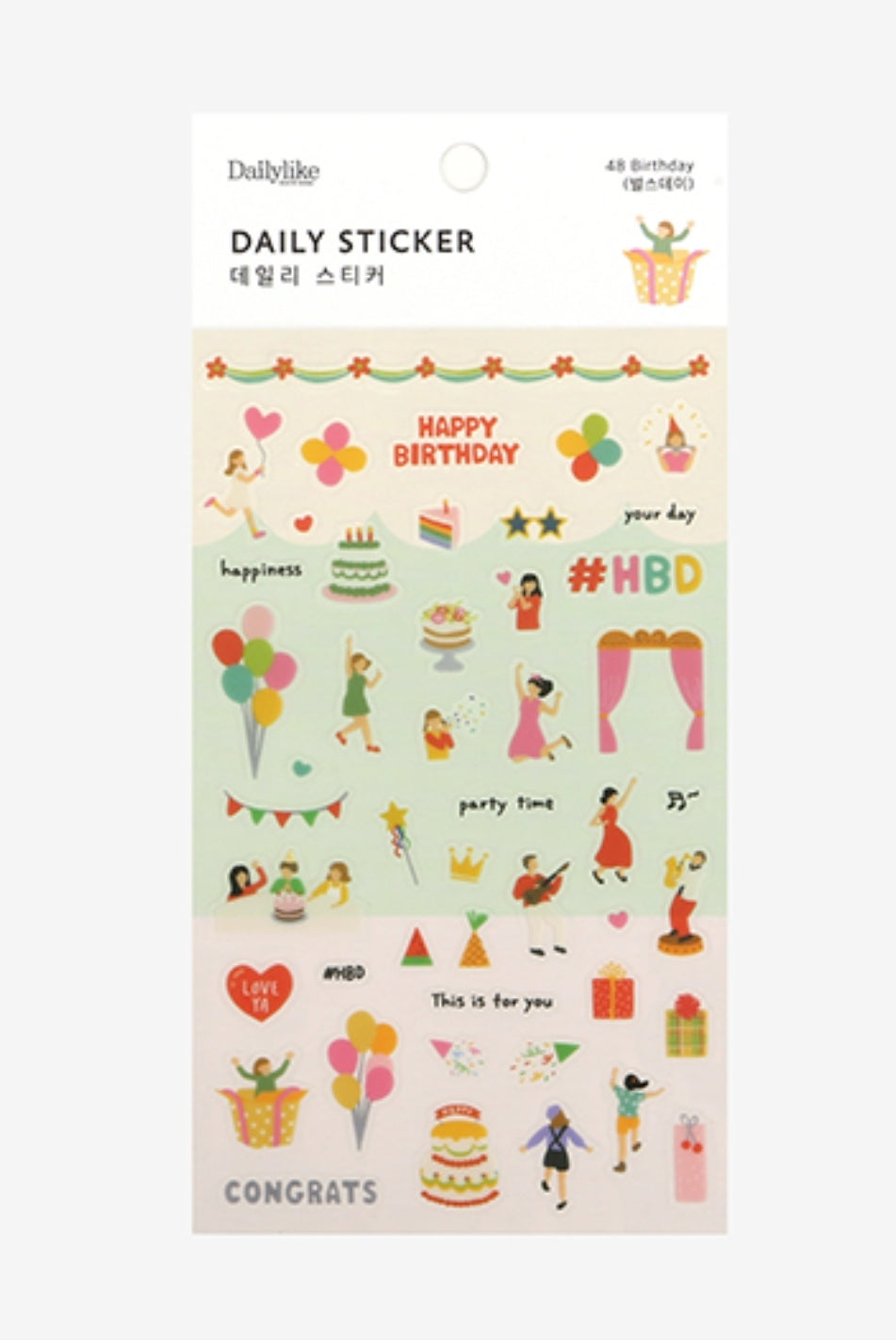 Daily Sticker - Happy Birthday