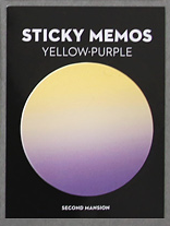Circular Sticky Memo - Yellow-Purple
