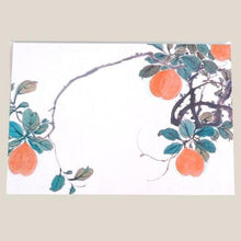 Load image into Gallery viewer, Wash Drawing Soft Persimmon