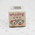 Wedding Day Mini Stamp