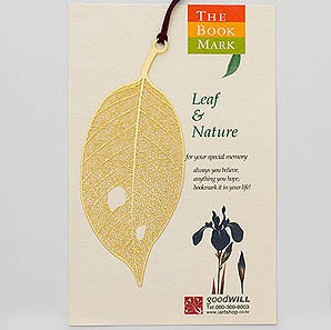 Gold-Plated Bookmark - Wormwood Leaf