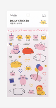 Load image into Gallery viewer, Daily Sticker - Pig