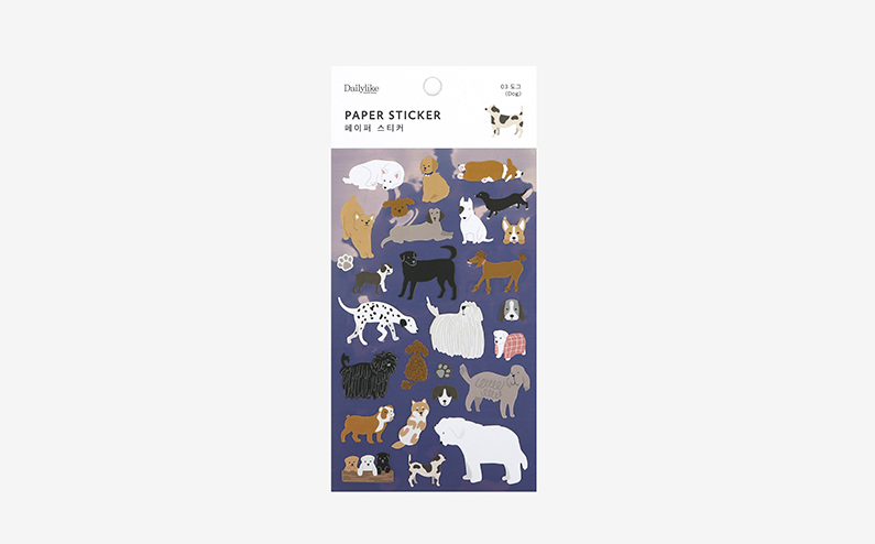 Paper Sticker - Dog