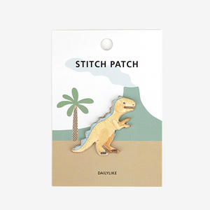 Iron-On Patch - Dinosaur