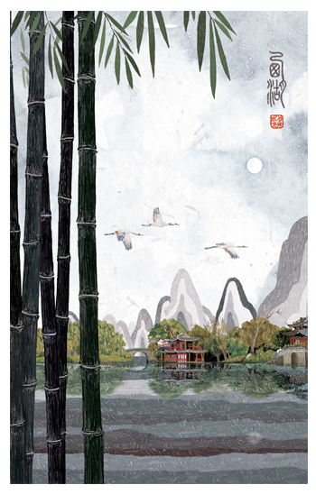 Tall Bamboo Postcard
