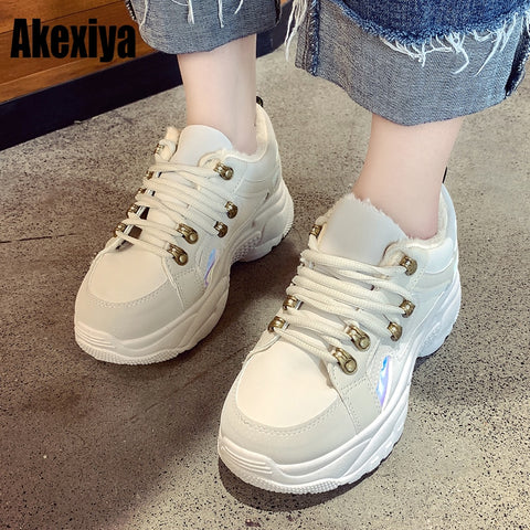 Women's Sneakers Fashion Women Platform Shoes Lace Up Black beige dark brownVulcanize Shoes Female Trainers size 36-40 d650
