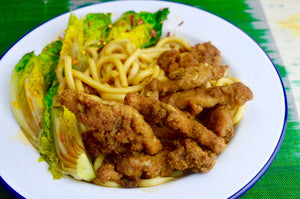 13-spice crispy chicken with udon noodles and baby gem