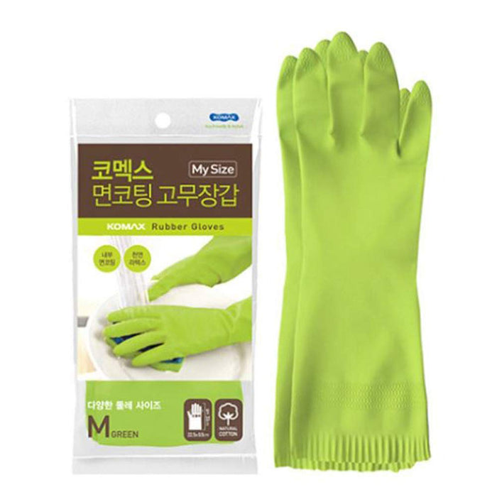 KOMAX Rubber gloves 51005 (mix colours)