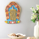 The Kalachakra Wall Decor (Blue)
