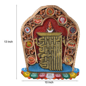 The Kalachakra Wall Decor (Red)