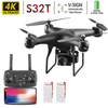 2021 4K 360 CAMERA PROFESSIONAL S32T DRONE 📷🛫 50% OFF NOW! 🛬📷