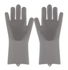 👐Silicone Scrubbing Gloves 💥SAVE 50% OFF NOW!💥