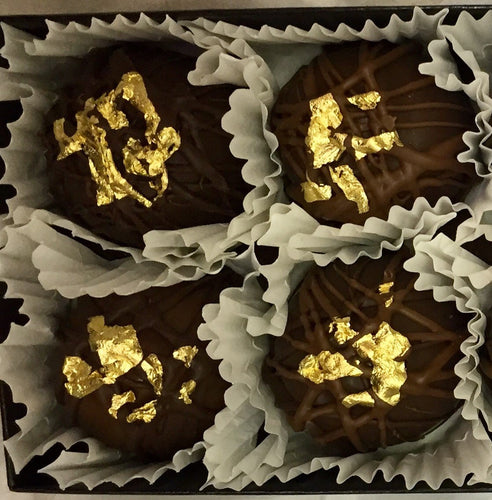 Trophy Truffles -  Made with Guinness -  Truffle with 24k Edible Gold Leaf