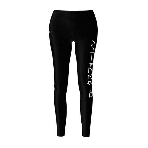 Women's Lotus Leggings - Lotus Fallen