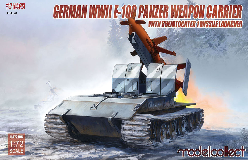 Rheintochter R1 Missle With E-100 Waffentrager (Weapon Carrier) Germany 1:72 Scale Model Kit By Modelcollect