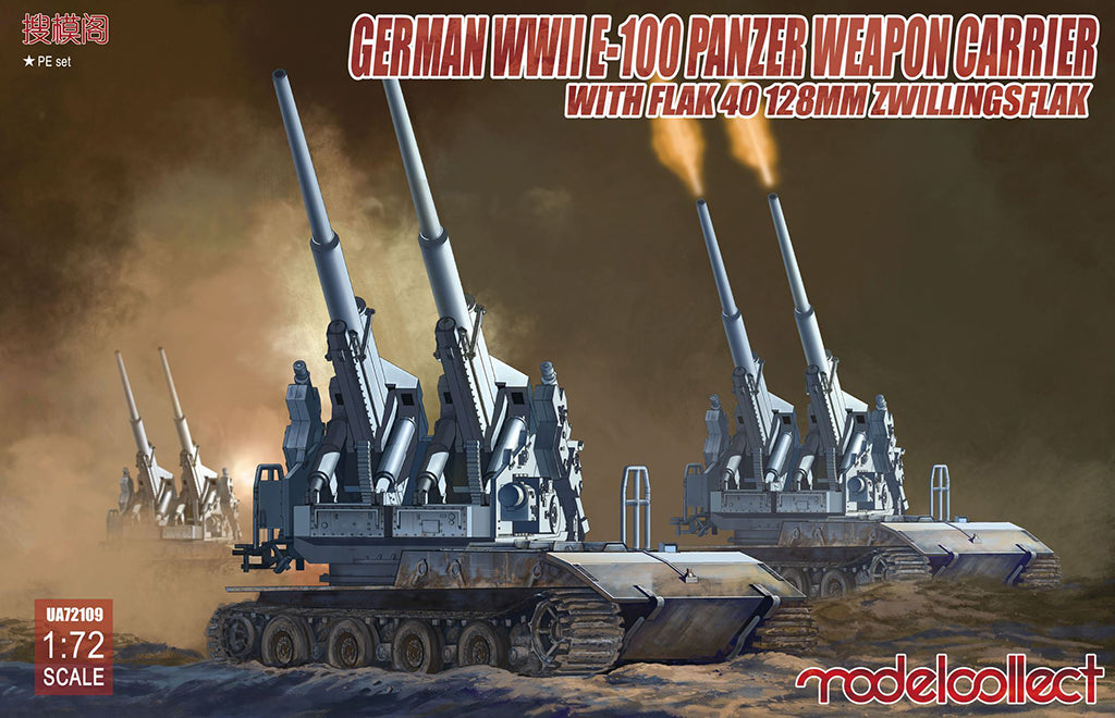 12.8 cm Flakzwilling 40 With E-100 Weapons Carrier 1/72 Model Kit By Modelcollect
