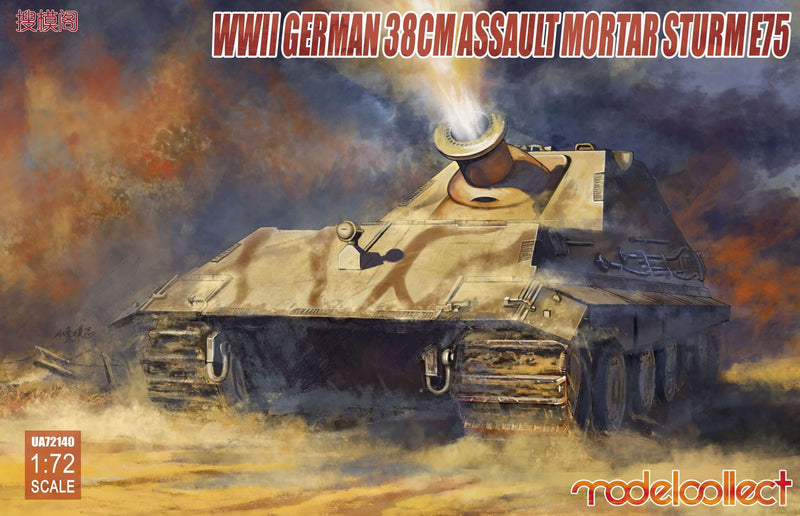 "38 cm  Sturm ""Assault"" Mortar E-75 Germany  1:72 Scale Kit By Modelcollect"