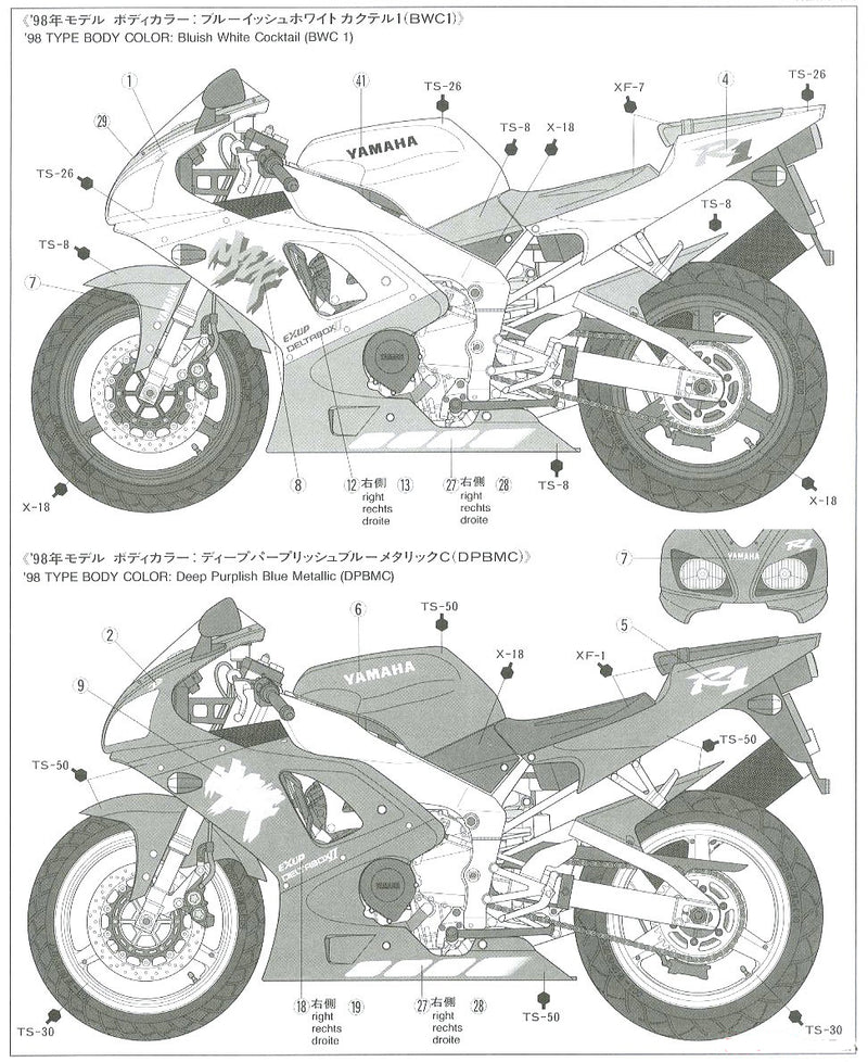 Yamaha YZF-R1 Motorcycle 1:12 Scale Model Kit By Tamiya Decal Guide