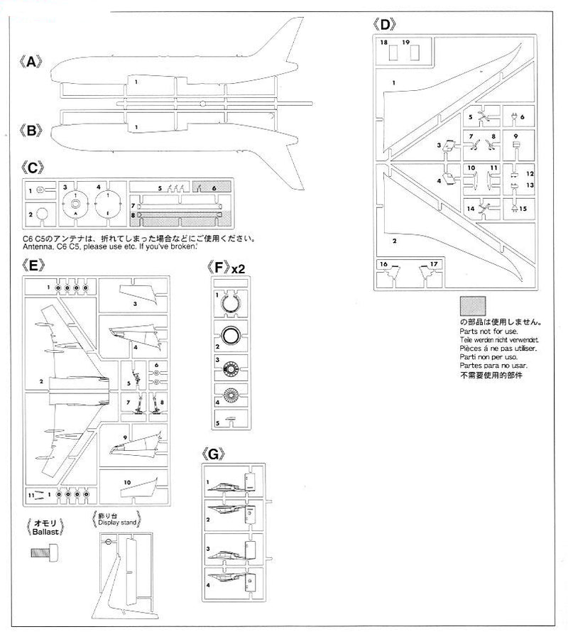 Boeing 787-8 Demonstrator 1st Aircraft 1/200 Scale Model Kit By Hasegawa Sprue Layout
