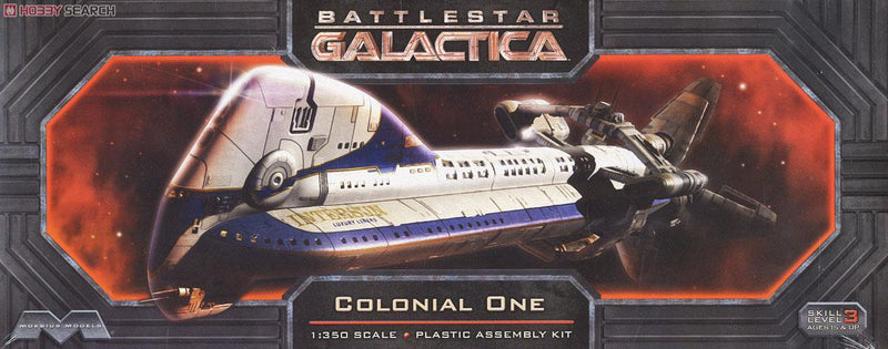 Battlestar Galactica Colonial One 1:350 Scale Model Kit By Moebius Models