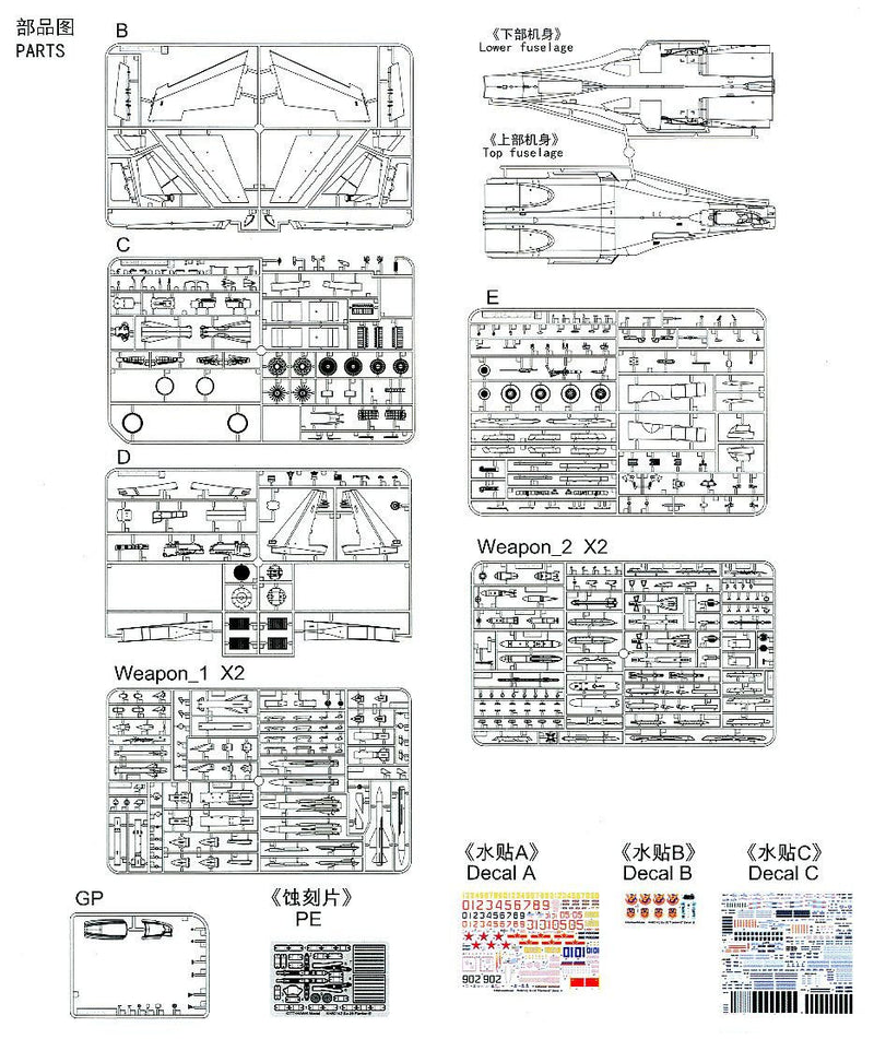Sukhoi Su-35 Flanker E, 1:48 Scale Model Kit By Kitty Hawk Sprues & Decals