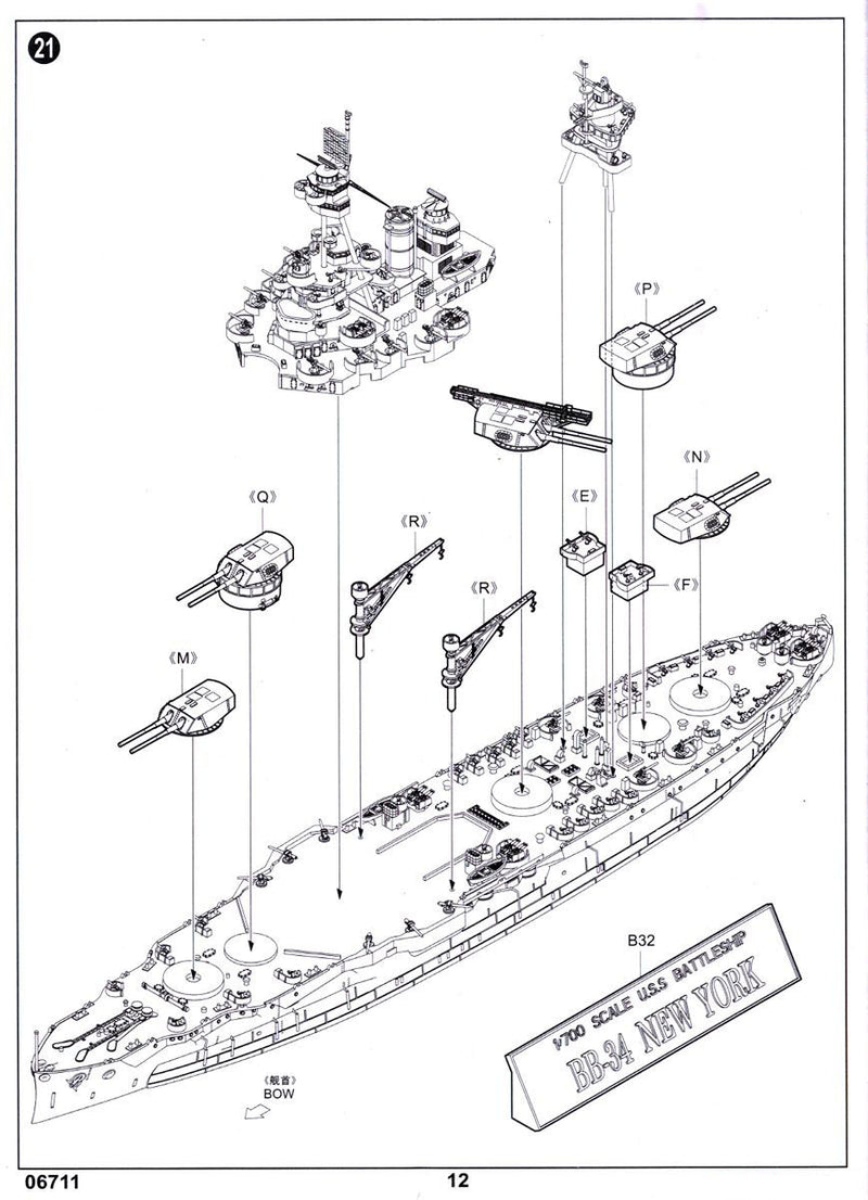USS New York Battleship BB-34, 1:700 Scale Model Kit Instructions Page 12