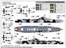 Graf Zeppelin German Aircraft Carrier, 1:700 Scale Model Kit Paint Guide