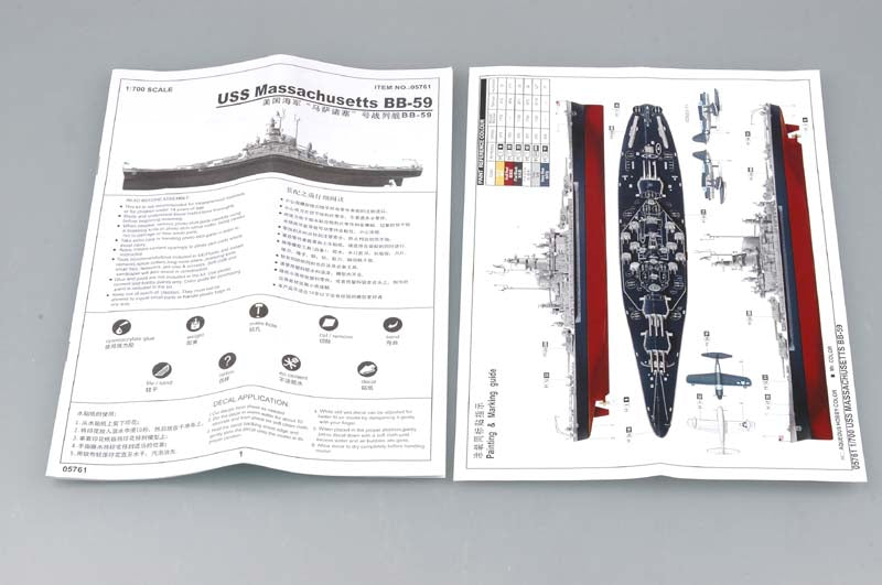 USS Massachusetts Battleship BB-59, 1:700 Scale Model Kit Instructions