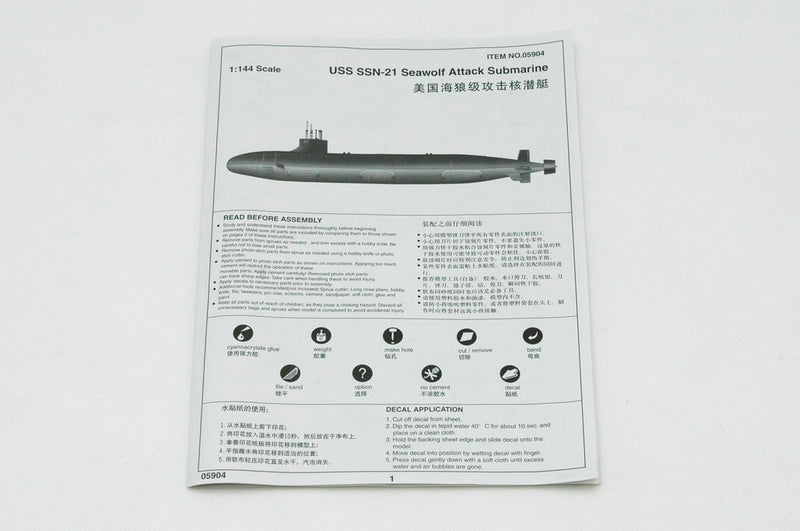 USS Seawolf (SSN-21) Attack Submarine 1:144 Scale Model Kit Instructions