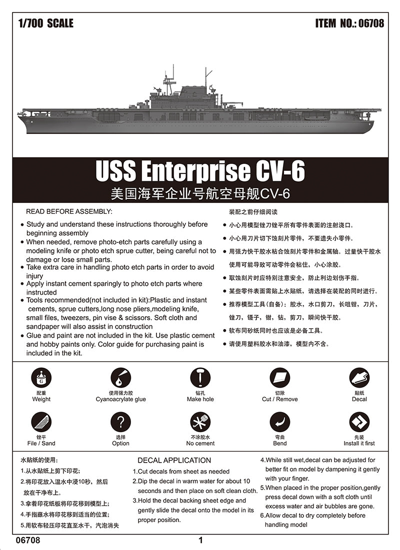 USS Enterprise Aircraft Carrier CV-6,1:700 Scale Model Kit Instructions