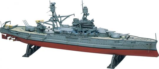 Revell USS Arizona 1/426 Scale 85-0302